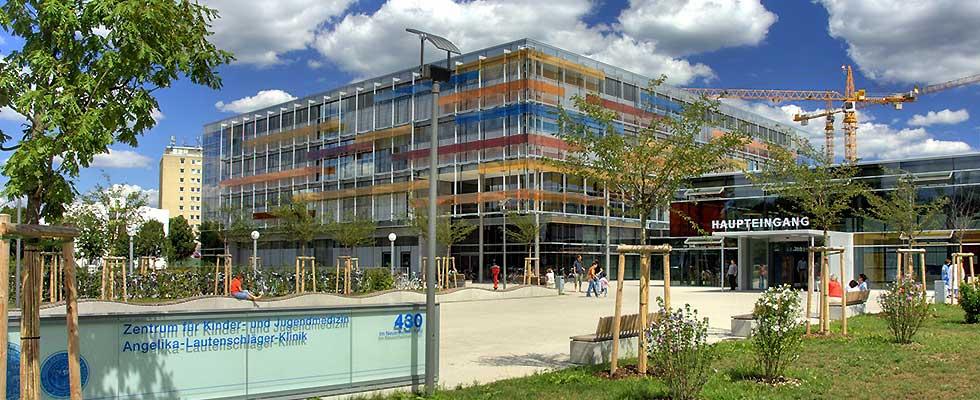 Университетская клиника г. Гейдельберг